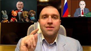 Дмитрий ПОТАПЕНКО - Политический канал для детей. Спад рождаемости. Отток вкладов из Сбербанка