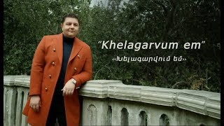 Armenchik - Khelagarvum Em