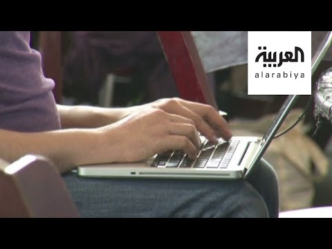 العرب اليوم - شاهد: تطبيق يتتبّع مخالطي مصابي كورونا في بريطانيا