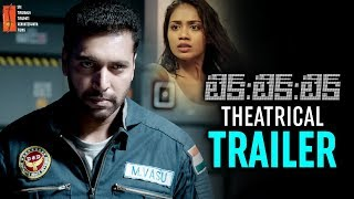 TIK TIK TIK Telugu Movie Trailer | Jayam Ravi | Nivetha Pethuraj | 2018 Latest Telugu Movie Trailers