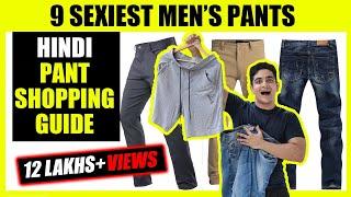 9 MOST STYLISH Pants | 9 सबसे स्टाइलिश पैंट जो हर किसी के पास होना चाहिए | BeerBiceps Fashion