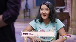 polimer tv serial in tamil - मुफ्त ऑनलाइन वीडियो