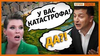 Крим без води: Дніпро заболочується через перекритий канал? | Крим.Реалії