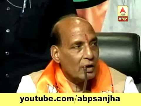 Elections Results 2014: We welcome all the support: Rajnath Singh