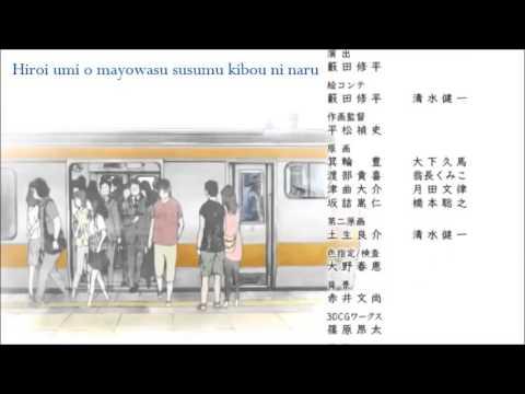 Vidéo de Hitoshi Iwaaki