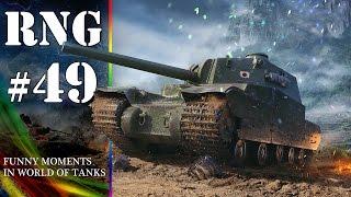 World of Tanks: RNG - Episode 49