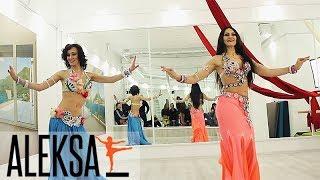 Восточные танцы - Belly Dance - Танец живота. Марина Волошина. ALEKSA Studio.