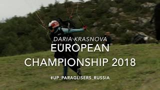 competition 2019/Календарь соревнований 2019