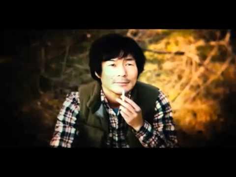 Trailer film Paranmanjang