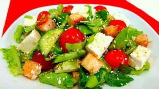 Салат Легкий Весенний На Скорую Руку Очень Вкусный Овощной  Витаминный Салат Простой Рецепт