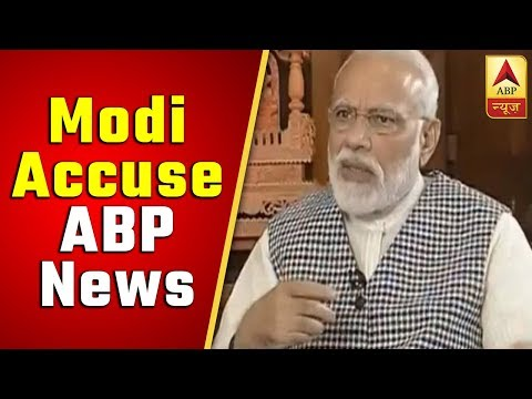 Why Did PM Modi Accuse ABP News? Watch Exclusive Interview Given To ABP News Network At 9   ABP News