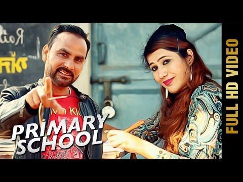 Primary School  Bikkar Bains