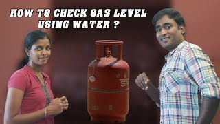How to Check Gas level using Water? | Tamil | LMES