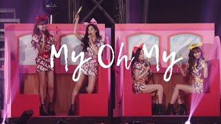 [中字]141209 少女時代 - My oh my@Girls' Generation The Best Live At Tokyo Dome