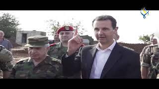 الرئيس الأسد أثناء تفقده بعض المواقع العسكرية على الخطوط الأمامية في إدلب اليوم
