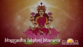 Bhagyada Lakshmi Baramma   Sudha Ranjith