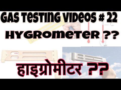 Hygrometer || gas testing video || 22