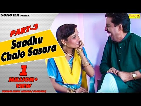 Download Haryanvi Natak - Ram Mehar Randa - Saadhu Chale Sasural - Haryanavi Comedy (Maina) 03 HD Mp4 3GP Video and MP3