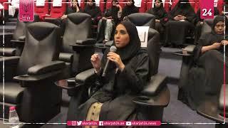 جامعة الشارقة بكلباء تنظم ندوة حوارية عن قطاع الفضاء الإماراتي