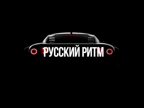 Shanguy - La Louze (Denis Rublev & Kolya Funk Radio Mix)
