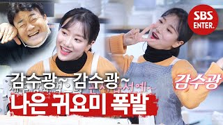 SUB The Flavor Of Rest Areas EP10 Heechul, Yang Se Hyung, Dongjun
