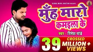 Full Video Ritesh Pandey Sabse Nik Bate Saiya Kishani Bhojpuri