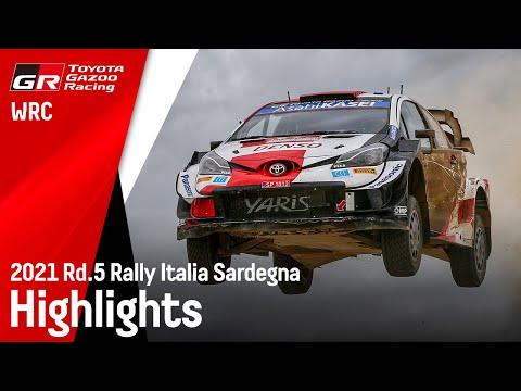 WRC 2021 ToyotaGazooRacingのイタリア・サルディニアのハイライト動画