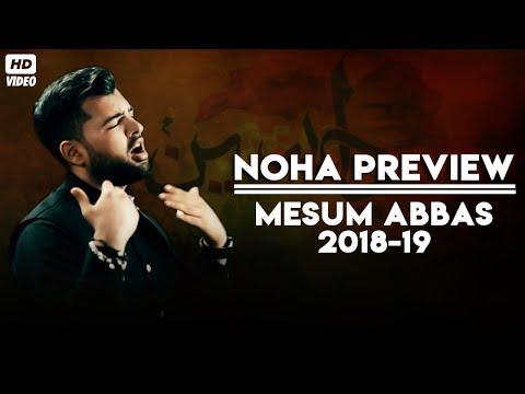 Nohay 2018 - Mesum Abbas Noha 2018-19 Preview - Muharram 1440 Hijri