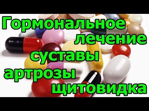 Перечень лекарственных средств для простатит