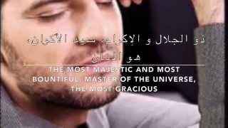 تحميل و مشاهدة Sami Yusuf - The Source - Lyrics MP3