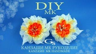 DIY: Новая резиночка Канзаши из атласных и капроновых лент / New elastic Kanzashi / MK