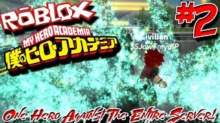 THE CRAZIEST QUIRK OF THE PHOENIX! | Roblox: Blox no Hero
