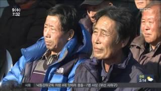2015년 12월 09일 방송 전체 영상