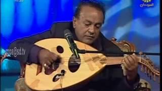 اغاني طرب MP3 الفنان عبداللطيف عبدالغني - أغني وأغني تحميل MP3