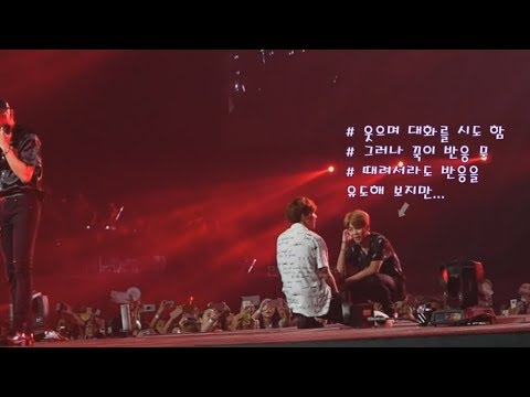 2016년 9월 3일 그들에게 있었던 일 / What happened to JIKOOK / KOOKMIN in 3 September 2016?