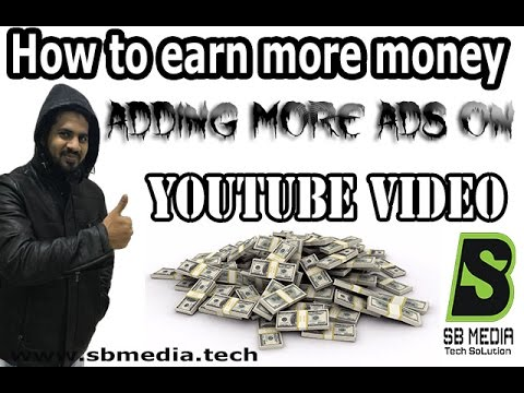 How to Earn More Money  Adding More Ads On YouTube .(youT part - 5 (malayalam