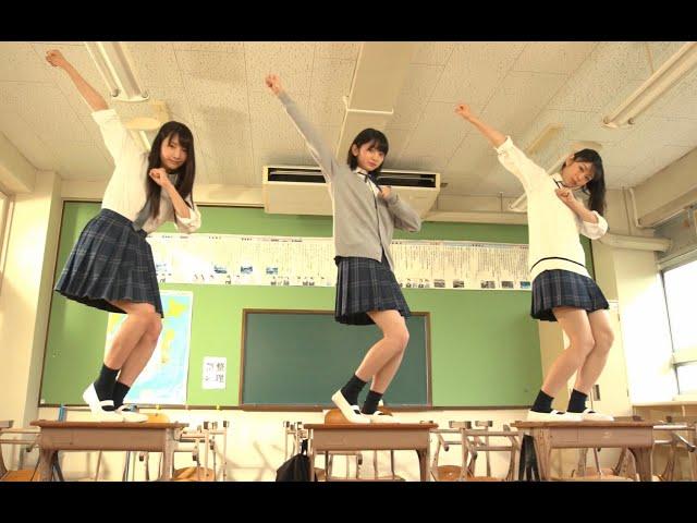 Task have Fun - D-A-S-H!! ~ ikunai kotokashira?