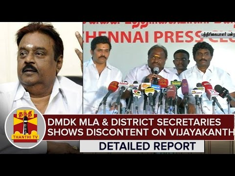 Detailed-Report--5-DMDK-MLAs-10-District-Secretaries-Shows-Discontent-On-Vijayakanth