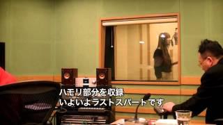 """ChouCho Recording """"Yasashisa no Riyuu"""" (Hyouka)"""