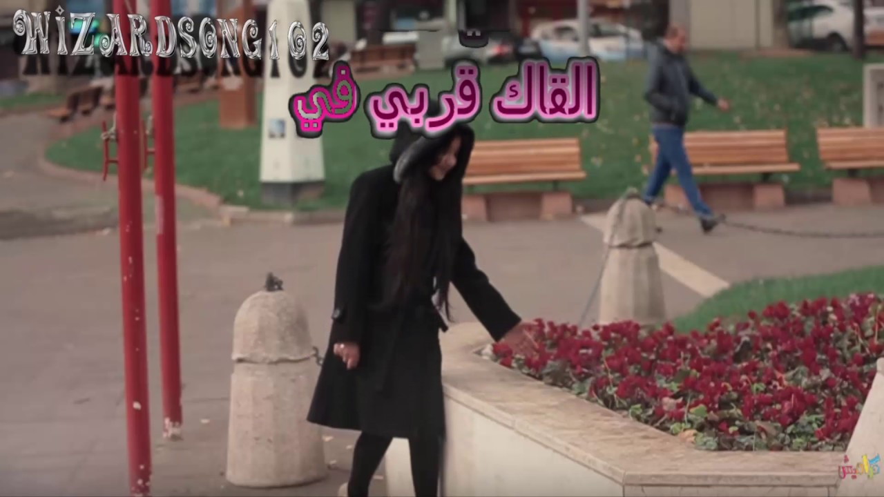 كلمات لا فرق اخي رنده صلاح كراميش . .