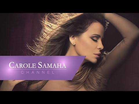 MP3 TÉLÉCHARGER SAMAHA WET3AWADET CAROLE