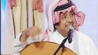 تحميل اغاني راشد الماجد و ماجد المهندس يا صبي عيني 2010.wmv MP3
