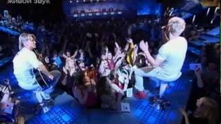 """Группа БИС, Всеволод Соколовский - Катя (""""Фабрика Звезд. Возвращение: Финал"""")"""
