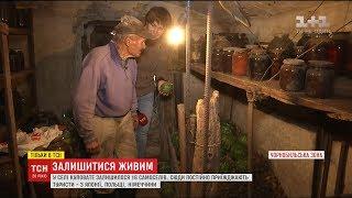 Останні самосели чорнобильської зони розповіли про господарство та незвичні сувеніри від туристів