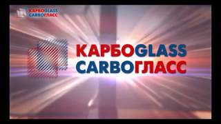Сотовый поликарбонат 10мм TM CARBOGLASS Premium бронза от компании Компания Ubm Ltd. - видео