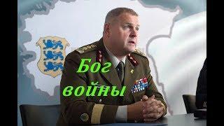 Эстония одолеет Россию... но только не своими руками