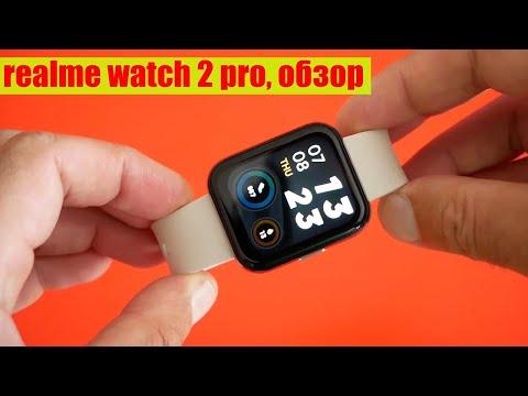 В топку Xiaomi и Amazfit! Смарт-часы realme Watch 2 Pro / Арстайл /