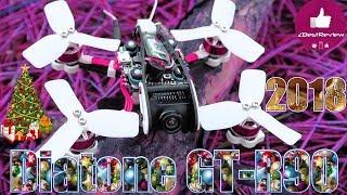 ✔ Diatone 2018 GT-R90 Best Micro Drone 2017! Лучший из Лучших Гоночный Дрон? Banggood!