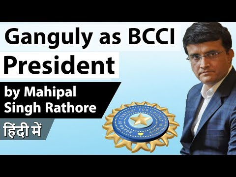 Sourav Ganguly becomes new BCCI president, 1st Indian cricketer to become BCCI boss in 65 years