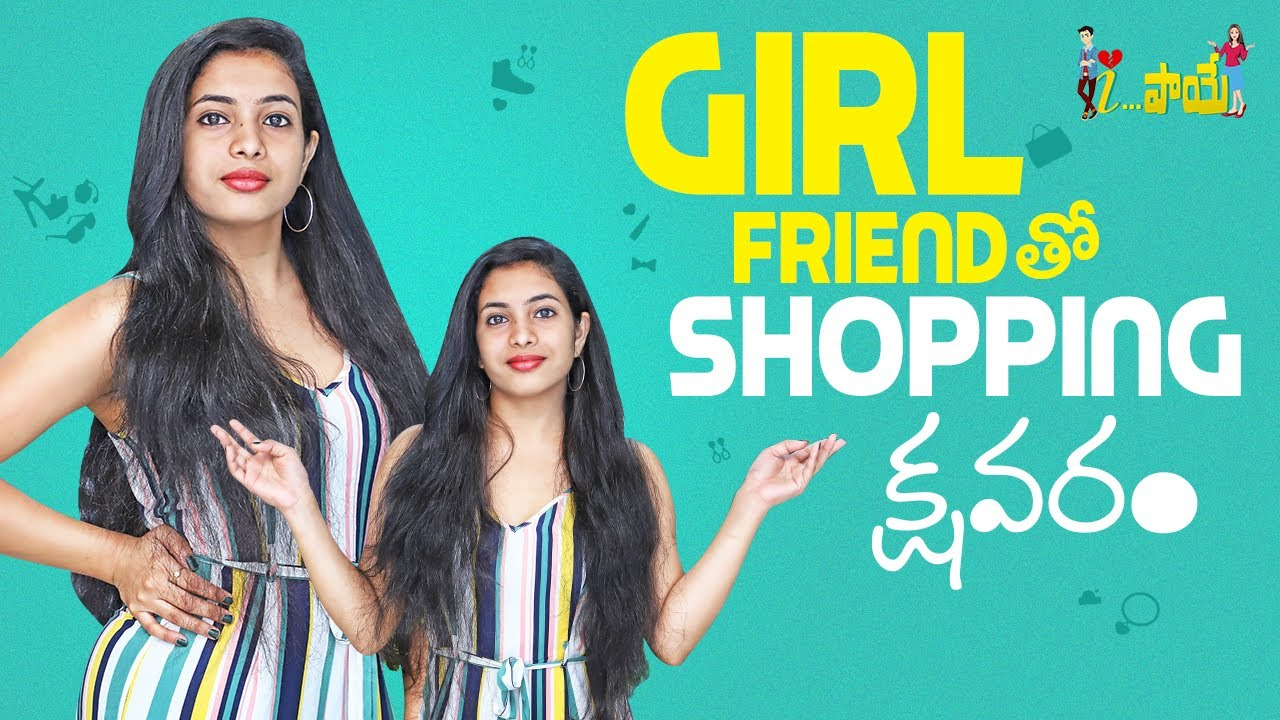 Girlfriend Tho Shopping Kshavaram || Aipaay Episode 8